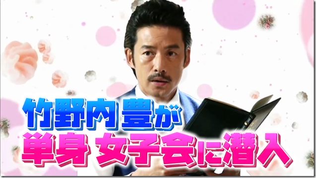 Bistro SMAP FT. Takenouchi Yutaka♥.. (13)