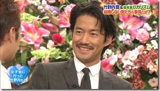 Bistro SMAP FT. Takenouchi Yutaka♥.. (14)