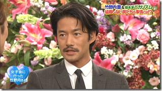 Bistro SMAP FT. Takenouchi Yutaka♥.. (15)