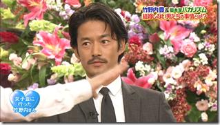Bistro SMAP FT. Takenouchi Yutaka♥.. (17)