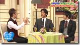 Bistro SMAP FT. Takenouchi Yutaka♥.. (19)