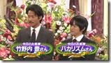 Bistro SMAP FT. Takenouchi Yutaka♥.. (1)