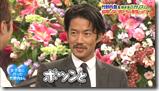 Bistro SMAP FT. Takenouchi Yutaka♥.. (20)