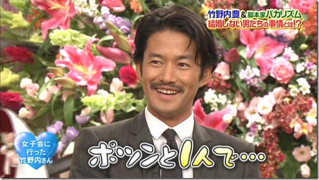 Bistro SMAP FT. Takenouchi Yutaka♥.. (21)