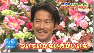 Bistro SMAP FT. Takenouchi Yutaka♥.. (23)