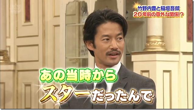 Bistro SMAP FT. Takenouchi Yutaka♥.. (25)