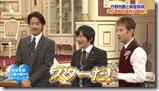 Bistro SMAP FT. Takenouchi Yutaka♥.. (28)