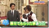 Bistro SMAP FT. Takenouchi Yutaka♥.. (29)