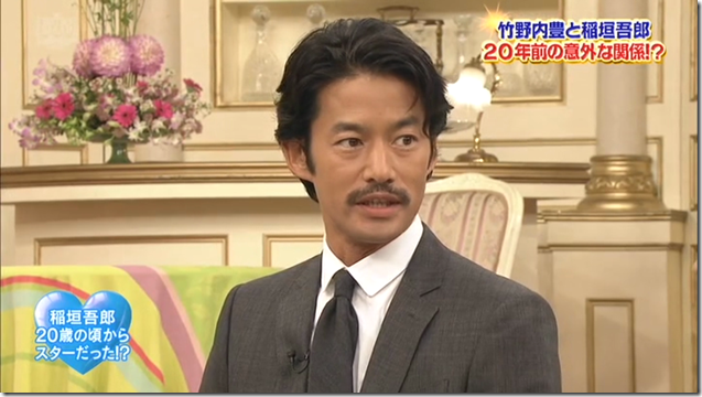 Bistro SMAP FT. Takenouchi Yutaka♥.. (30)