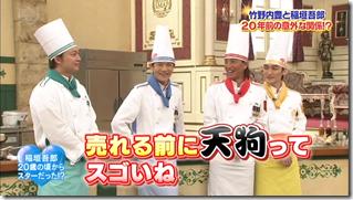 Bistro SMAP FT. Takenouchi Yutaka♥.. (31)