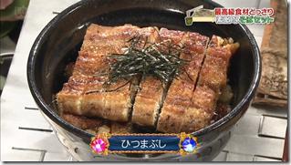 Bistro SMAP FT. Takenouchi Yutaka♥.. (39)