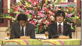 Bistro SMAP FT. Takenouchi Yutaka♥.. (41)
