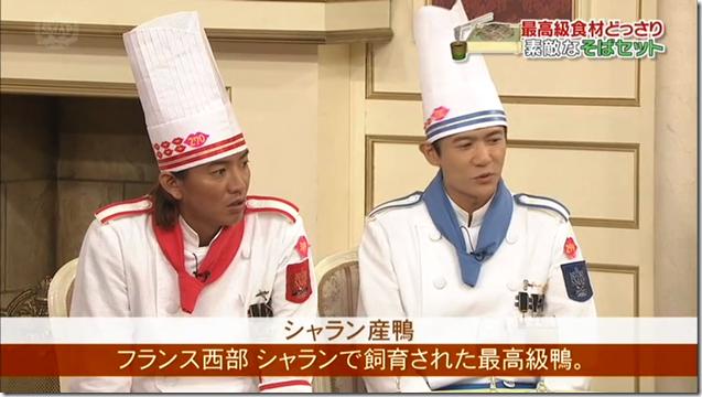 Bistro SMAP FT. Takenouchi Yutaka♥.. (43)