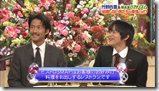 Bistro SMAP FT. Takenouchi Yutaka♥.. (4)