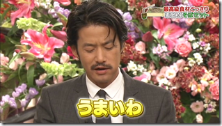 Bistro SMAP FT. Takenouchi Yutaka♥.. (53)
