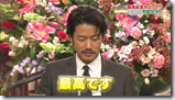 Bistro SMAP FT. Takenouchi Yutaka♥.. (56)