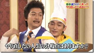 Bistro SMAP FT. Takenouchi Yutaka♥.. (60)