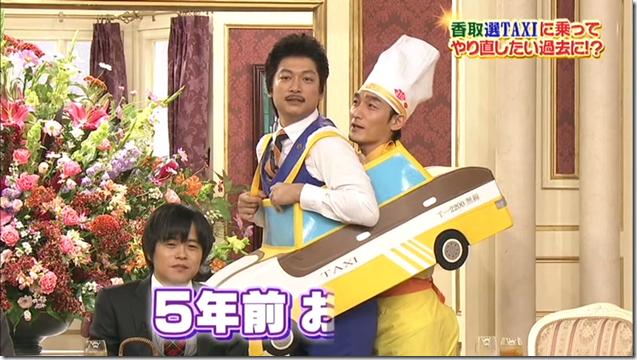 Bistro SMAP FT. Takenouchi Yutaka♥.. (61)