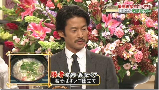 Bistro SMAP FT. Takenouchi Yutaka♥.. (69)