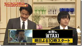 Bistro SMAP FT. Takenouchi Yutaka♥.. (72)