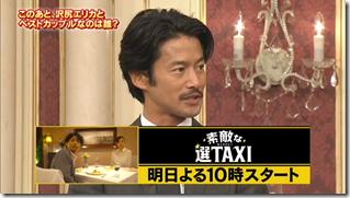 Bistro SMAP FT. Takenouchi Yutaka♥.. (73)
