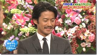 Bistro SMAP FT. Takenouchi Yutaka♥.. (9)