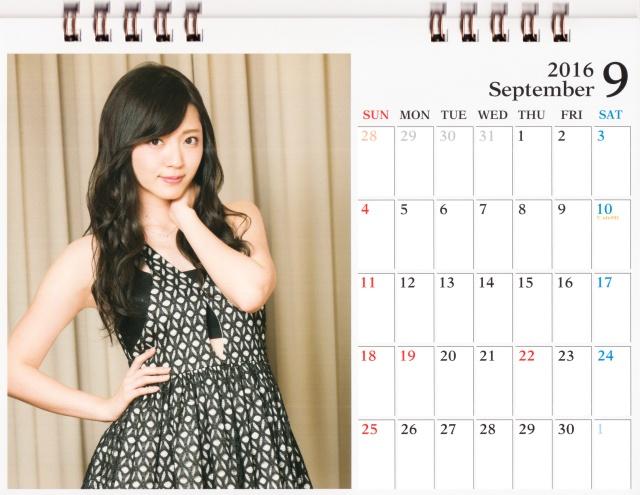 C-ute calendar 2016 (desktop) (10)