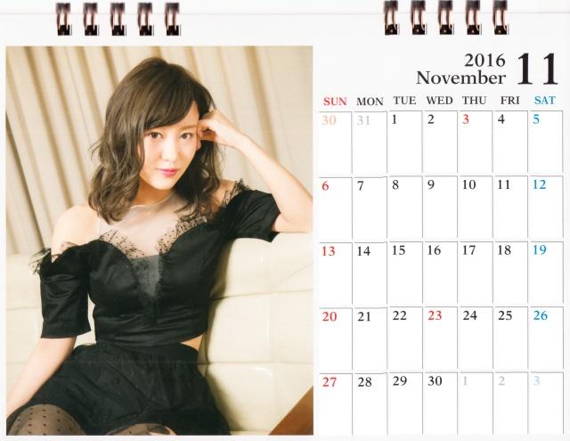 C-ute calendar 2016 (desktop) (12)