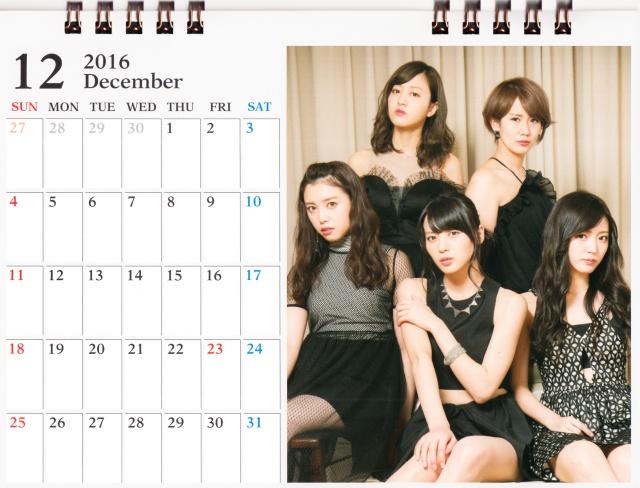 C-ute calendar 2016 (desktop) (13)