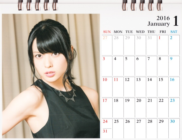 C-ute calendar 2016 (desktop) (2)