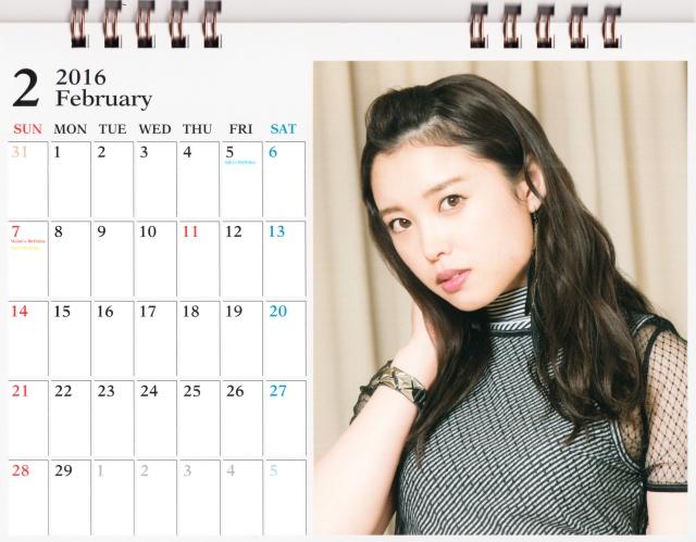 C-ute calendar 2016 (desktop) (3)