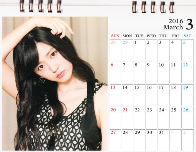 C-ute calendar 2016 (desktop) (4)