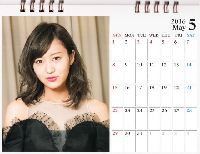 C-ute calendar 2016 (desktop) (6)