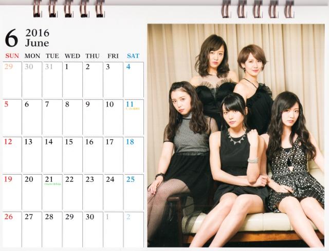 C-ute calendar 2016 (desktop) (7)