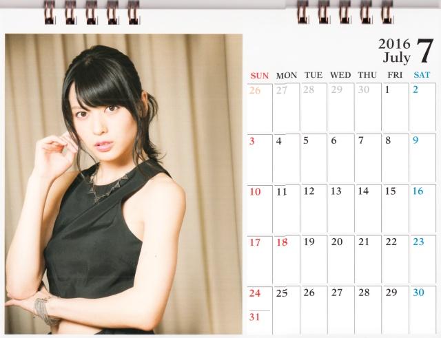 C-ute calendar 2016 (desktop) (8)