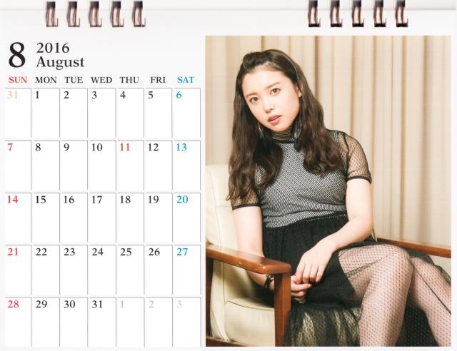 C-ute calendar 2016 (desktop) (9)