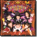 Halloween Dolls Halloween Party (1)