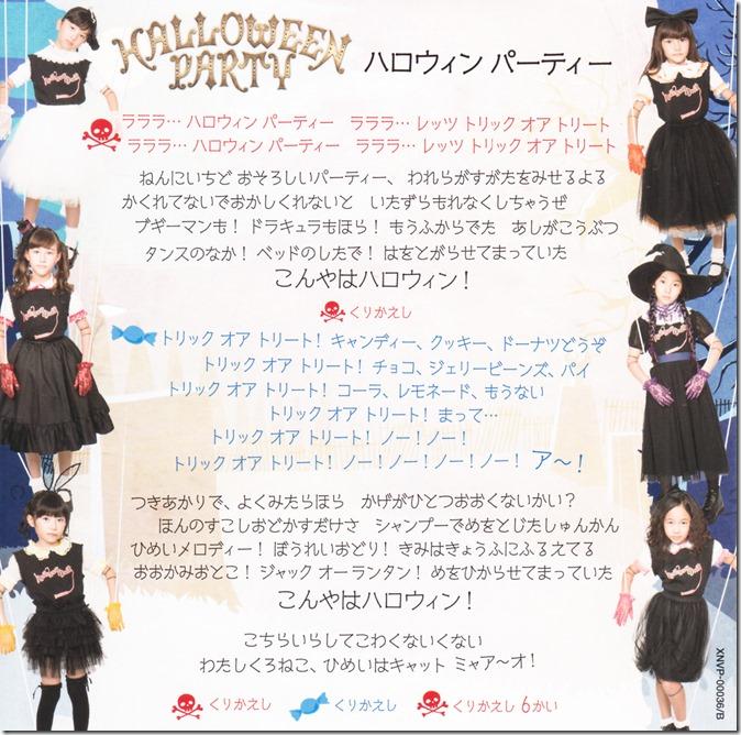 Halloween Dolls Halloween Party (2)
