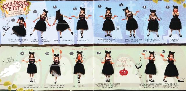 Halloween Dolls Halloween Party (3)