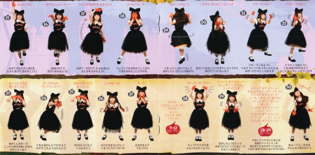 Halloween Dolls Halloween Party (4)