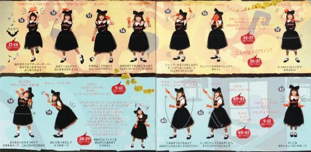 Halloween Dolls Halloween Party (5)
