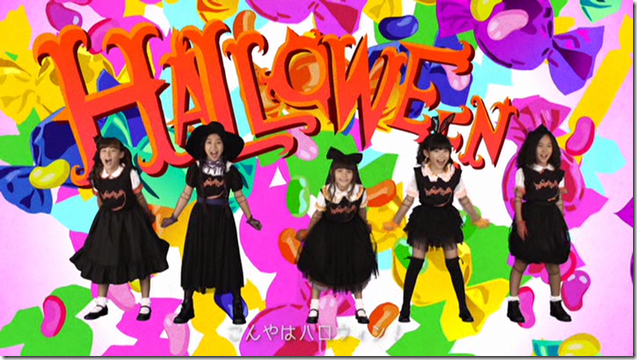 Halloween Dolls in Halloween Party (Dance V) (20)