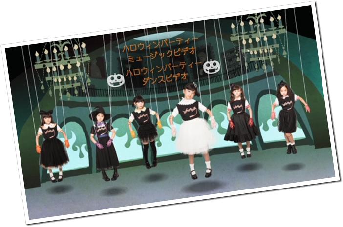 Halloween Dolls in Halloween Party (mv) (1)