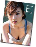 Mano Erina ESCALATION shashinshuu (2)