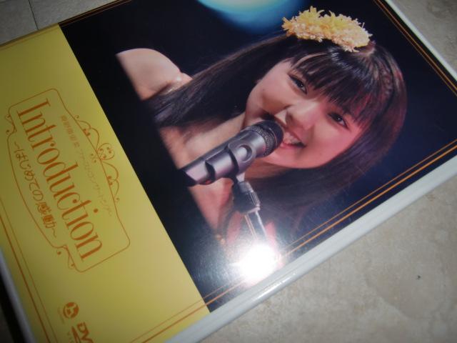 Mano Erina concert DVD INTRODUCTION...