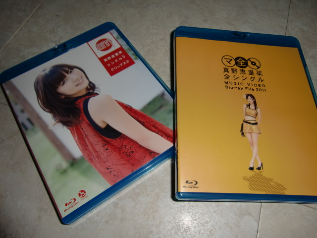Mano Erina music video collection on Blu-ray!