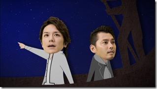 Tackey & Tsubasa in Jikan ryokou second! (14)