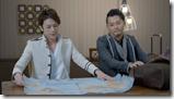 Tackey & Tsubasa in Jikan ryokou second! (1)