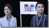 Tackey & Tsubasa in Jikan ryokou second! (51)