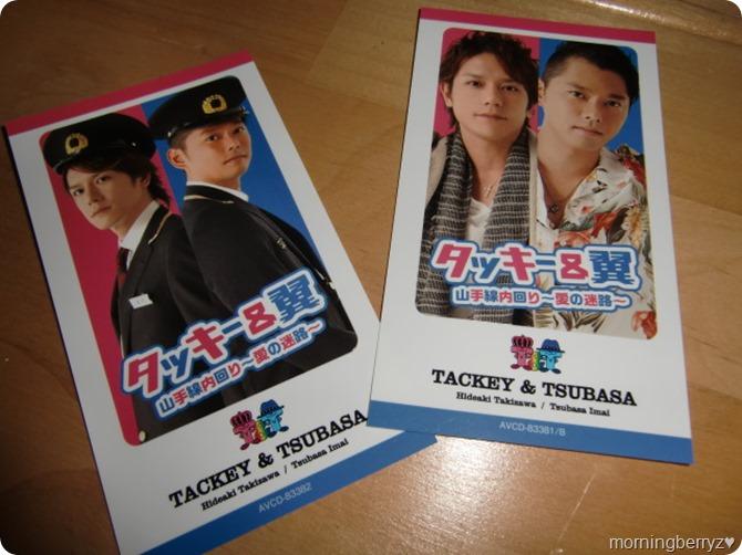 Tackey & Tsubasa Yamanotesen Uchimawari~Ai no meiro~ first press stickers